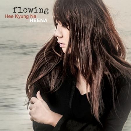 나희경 - 3집 : FLOWING
