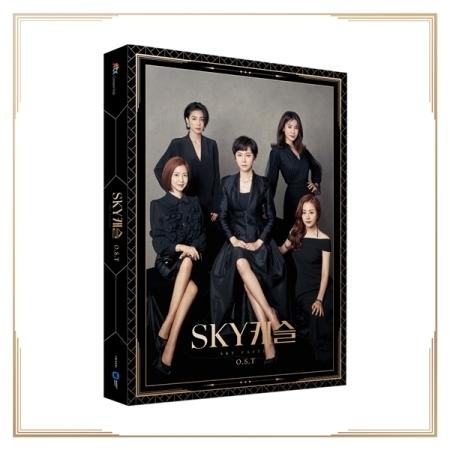 SKY 캐슬 OST