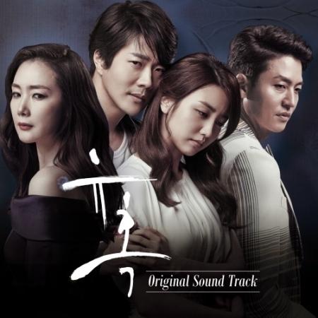 유혹 OST [재발매]