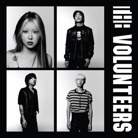 더 발룬티어스 (The Volunteers) - 정규1집 : The Volunteers [블랙디스크,LP]