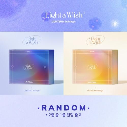 LIGHTSUM - 싱글2집 : Light a Wish [2종 중 1종 랜덤발송]